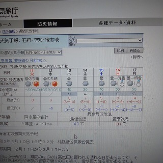 DSC_0085 (3).jpg